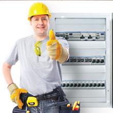Электромонтажник по освещению и осветительным сетям + группа допуска по ЭБ